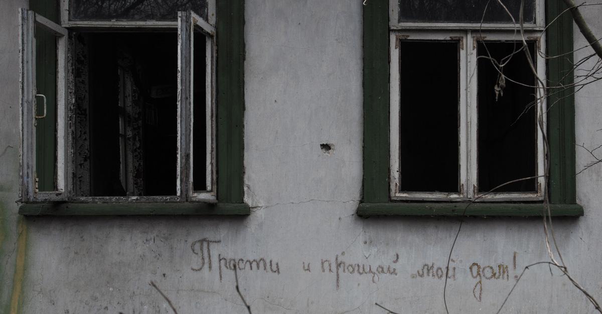 Spotkanie poplenerowe - Czarnobyl Ukraina